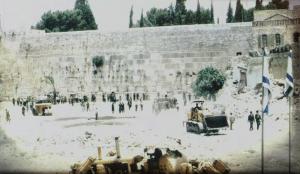 הרב אורי שרקי: שחרור ירושלים – מרעיד את העולם כולו