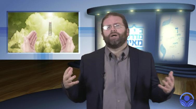 מושגים ביהדות עם הרב חגי לונדין: יום הכיפורים