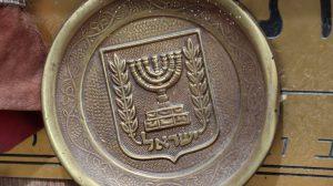 הרב יוסף מנדלביץ': מדינת ישראל – הכוח הגואל