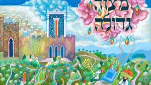 שיח על אומנות ויהדות עם ברוך נחשון