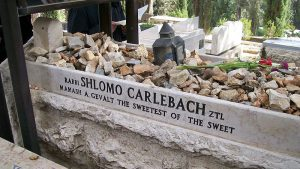 """סיפורים לנשמה: הרב איל בשלל סיפורים על הרב שלמה קרליבך זצ""""ל לכבוד יום פטירתו"""