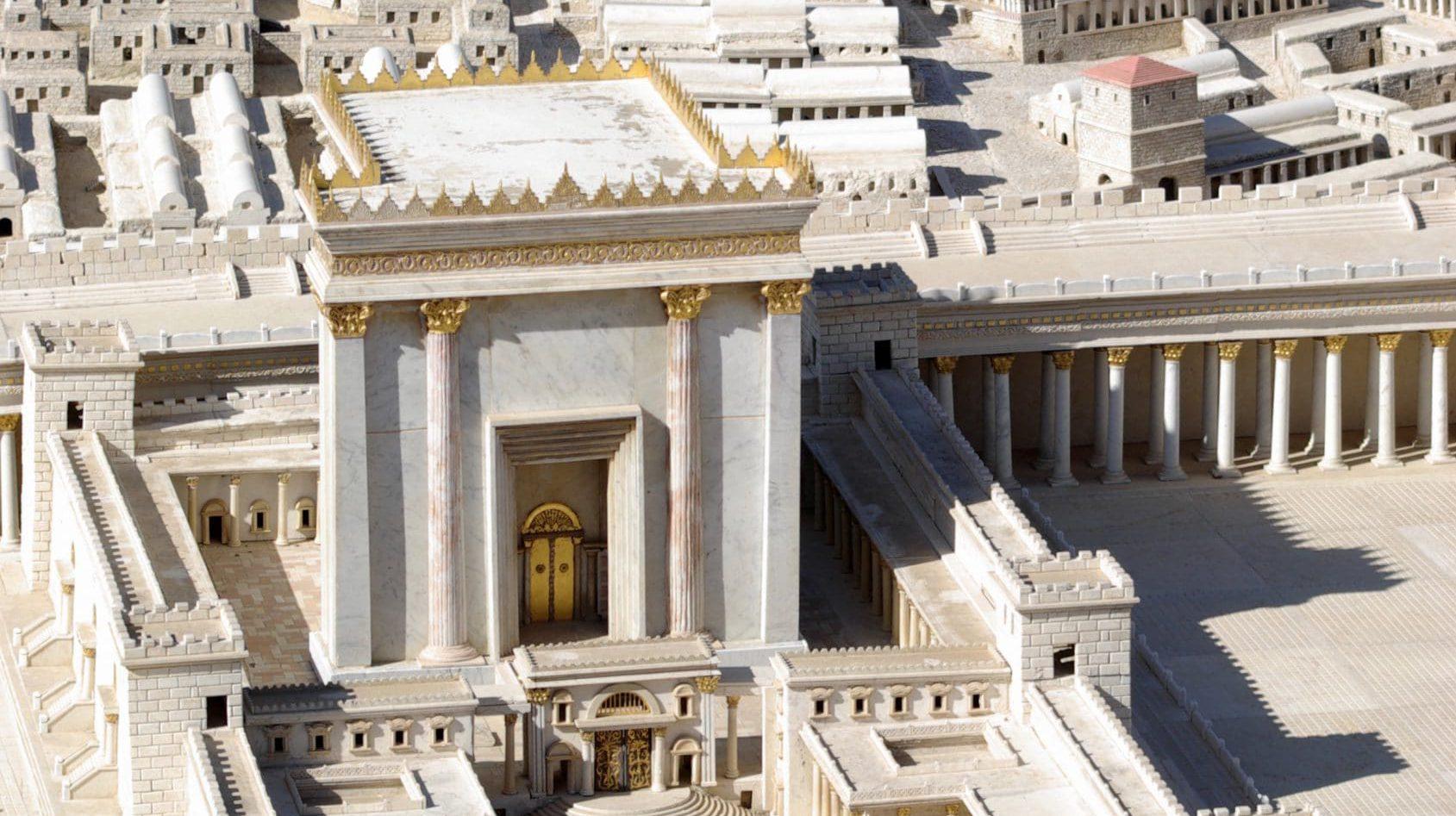 בית המקדש בתפארתו וחורבנו – הרב מנחם מקובר