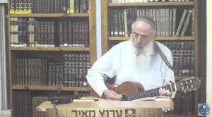 הכנה לראש השנה בניגון ולימוד: הרב מרדכי הכהן