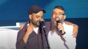 הביצוע הנדיר  לתפילת רבי אלימלך מליז'נסק – אברהם פריד ועמיר בניון מבצעים את 'אדרבה'