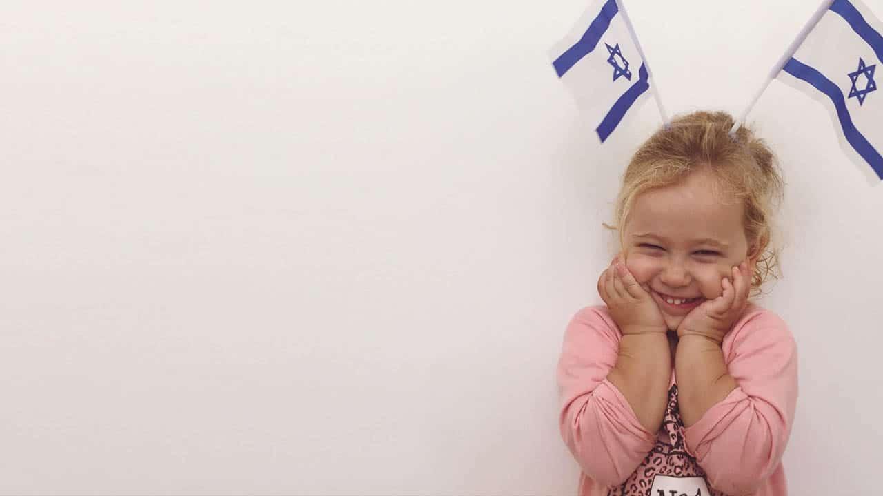 הרב דב ביגון: הסוד שמחבר את עם ישראל