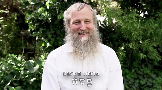 הנה זה בא: שיעור מיוחד של הרב דניאל כהן לפסח