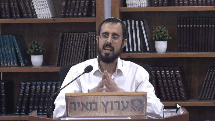 חטא המתאווים – אז והיום