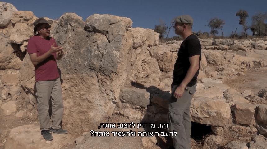 'בשביל ישראל' – עמק האלה
