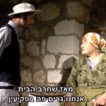 בא בזמן: תוכנית מיוחדת עם יצחק מאיר על ספירת העומר