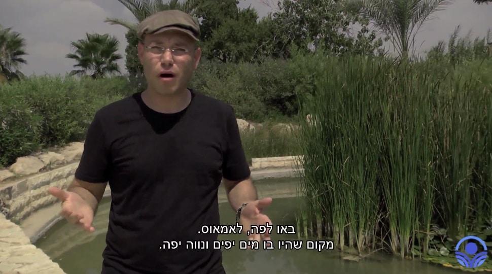 'בשביל ישראל' – סיפורו של עמק איילון