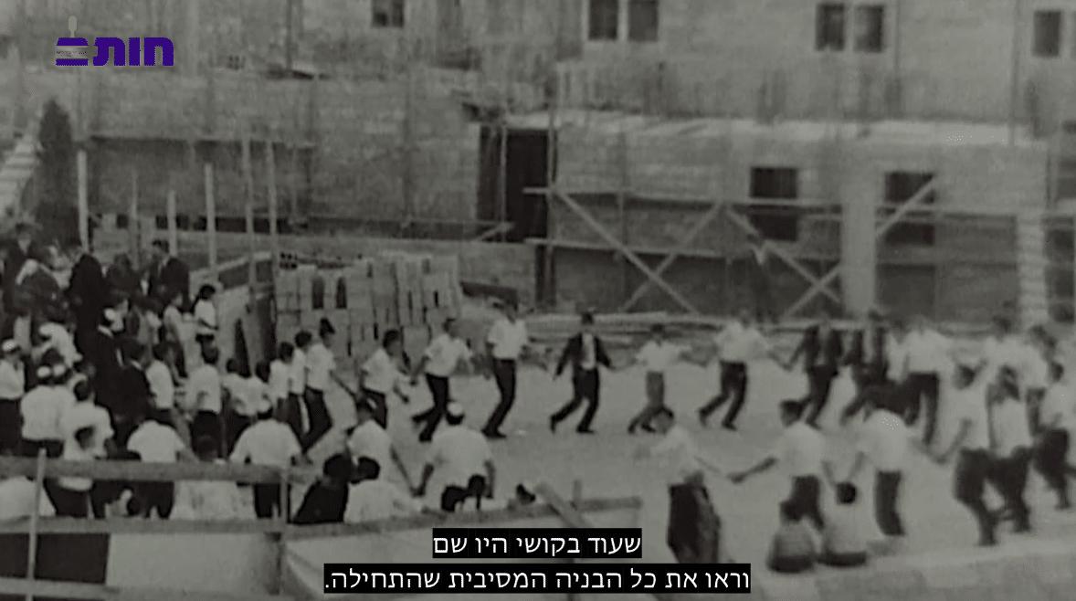 הרב יהושע כץ -ירושלים של מעלה בירושלים של מטה