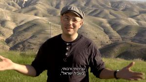 בשביל ישראל' עם נעם יעקובסון: פרק מיוחד אודות גוש אדומים