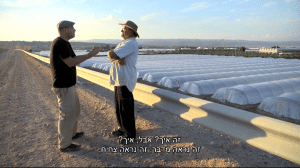 בשביל ישראל: נעם יעקובסון חושף את סודותיו של דרום ים המלח