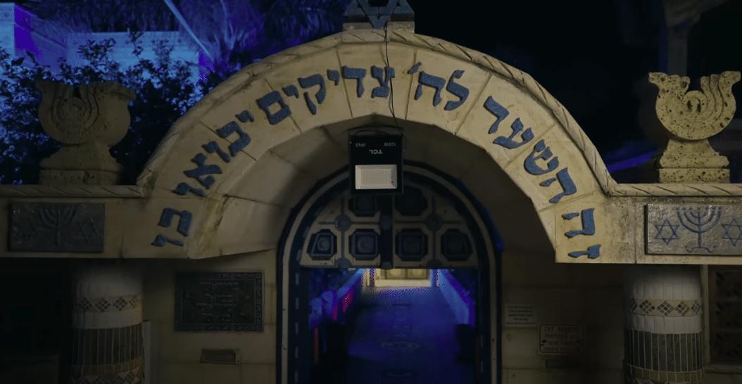 קובי גרינבוים ואהרון רזאל שרים: 'מי שאוהב'