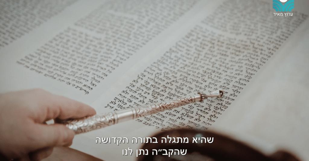 זמן מתן תורתנו: דברי חיזוק מאת הרב ביגון לכבוד שבועות