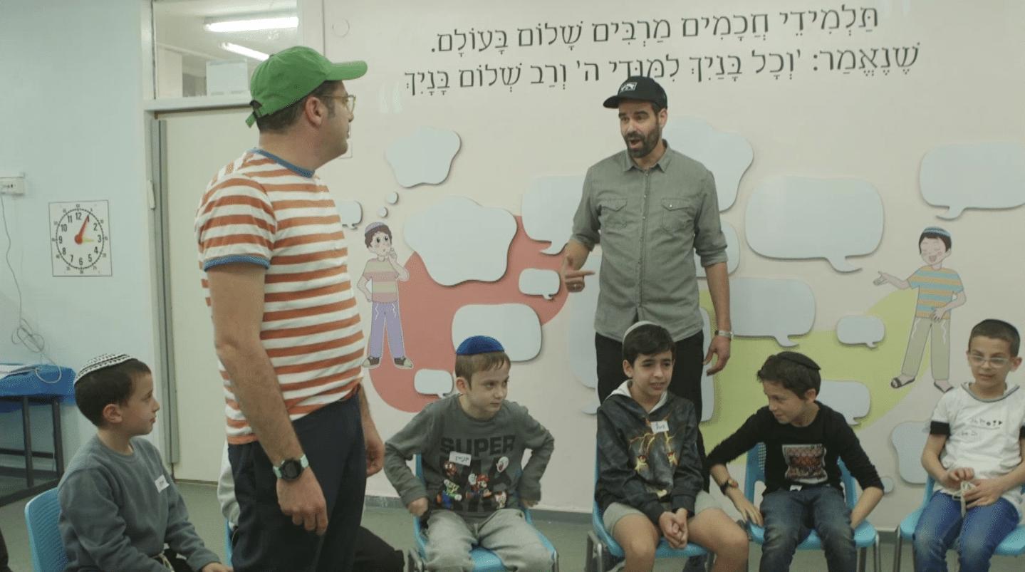 הרפתקאות אסי ויהונתן בתלמוד הישראלי פרק 14 – שיימינג ולשון הרע חלק א