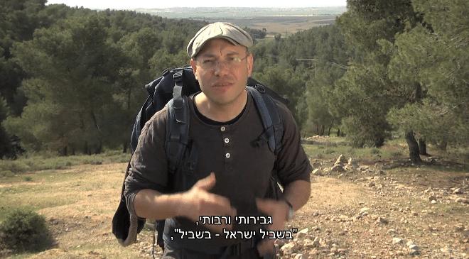 בשביל ישראל: נעם יעקובסון במסע מרתק מסנסנה עד הר עמשא