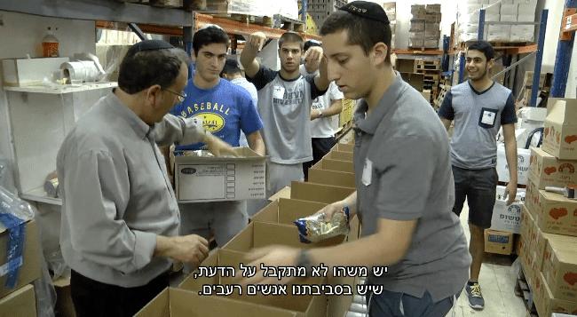 בשביל ישראל: נעם יעקובסון יוצא למסע מרתק בעקבות השבת, מאפייניה וצפונותיה