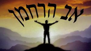 אב הרחמן: שירם החדש של דניאל ברונשטיין ויצחק יהודה פלטשק