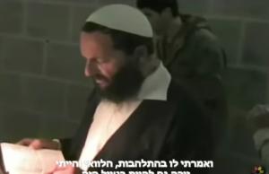 'אדריכל של נשמות': סרט לזכרו של הרב דן מרצבך לציון יום פטירתו