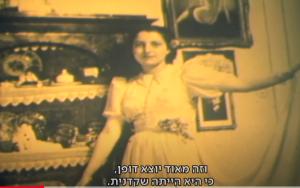 יום הוצאתה להורג של חנה סנש: חשיפה מיוחדת מיומניה האישיים