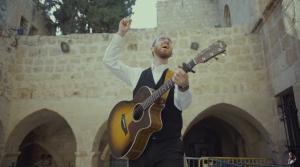 חושב על ירושלים: האזינו לשירו החדש של נפתלי קמפה